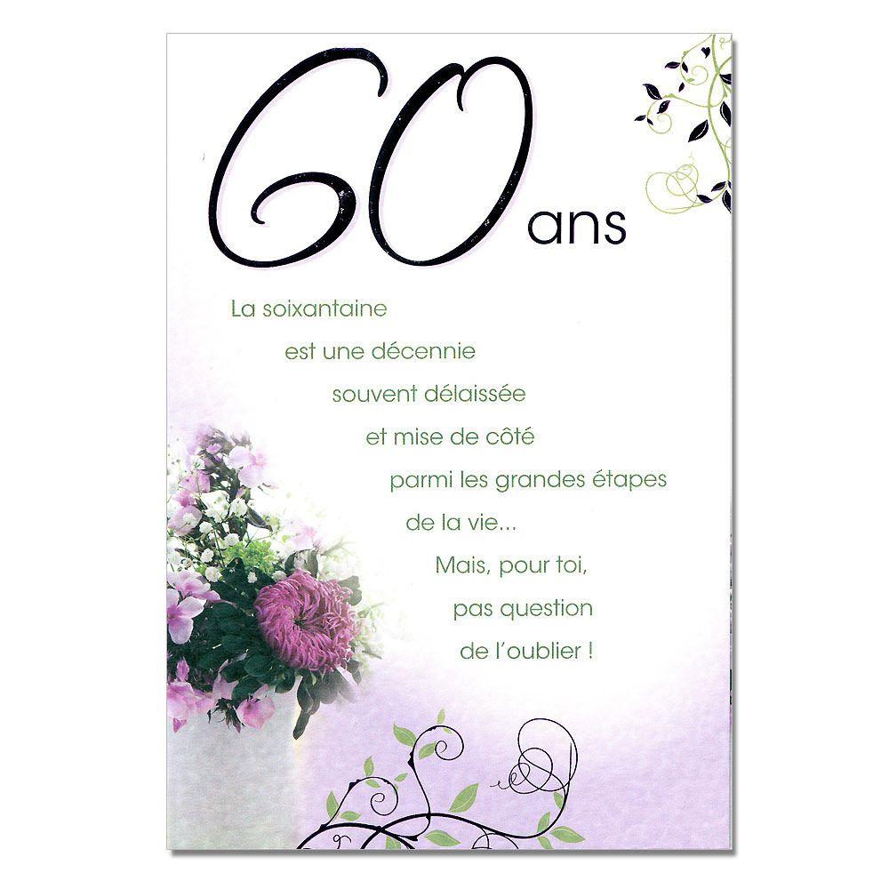 Cadeau anniversaire 44 ans de marriage licences